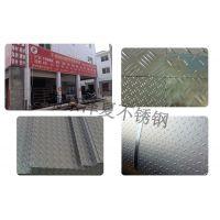 南京304不锈钢花纹板厂家,304太钢不锈钢花纹板规格型号,南京泽夏