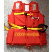 供应业安DF86-3型渔检船用工作救生衣