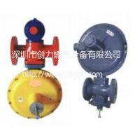 创力RTZ-31/25FQ液化气减压阀、RTZ-31/50FQ燃气调压阀 调压箱