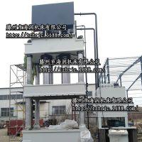 海润直销 现货供应 2000吨四柱玻璃钢化粪池成型液压机