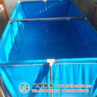帆布蓄水池生产厂 PVC夹网布 帆布蓄水池价格