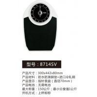 供应EKS体重秤8714SV 机械式体重秤 酒店客房电子秤
