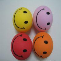 彩色50*40MMEVA双色球 发泡球 EVA笑脸球 EVA双色球
