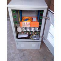 光缆交接箱144芯 传统款 落地式 小区 光交 电信级 满配