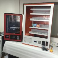 商佳厂家直销新款多功能自动售货机香烟售卖机罐装饮料自动贩卖机