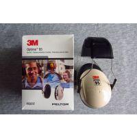 正品3M H6A专业隔音耳罩 学习睡觉防噪音耳罩 工厂降噪声防护耳罩