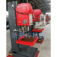 强力型立式钻床生产厂家 斯莱特精机 高刚性重切削机型