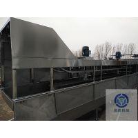 昊腾 肉鸡屠宰流水线生产工艺流程图
