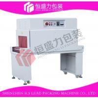 自动收缩包装机 热收缩包装机 全自动书本热收缩封切机HP-4525