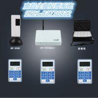 江西南昌步频投票器表决器系统出租 可上门安装操作