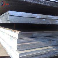 批发4004铝硅合金 4004铝合金板 含硅建筑材料专用