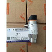 PN7300 PN7302 IFM易福门压力传感器 货期快