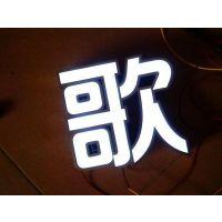 雷迈厂家的树脂发光字制作方法、优点和应用范围