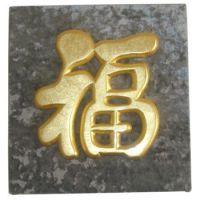 博慕立体福字壁饰 木质贴金箔高档墙壁挂件 寓意吉祥装饰礼品包邮