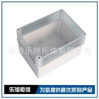 专业生产 防水盒 ABS防水箱 透明塑料防尘接线盒LX-AT-1520-1