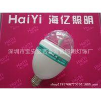 厂家直销 RGB魔球3W 七彩旋转灯泡 LED旋转灯.迷你球泡灯.旋转灯