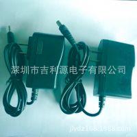 供应 3-12W 铅酸  锂电  镍氢 电池充电器