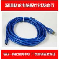 5MUSB/5P标准2.0转接线