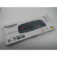 批发零售 lenovo联想游戏有线USB单键盘网吧键盘 质量保证