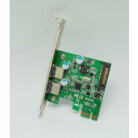 usb厂家自产批发usb3.0扩展卡 HUB3.0 转接卡两口SATA扩展卡