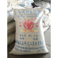 天津红三角牌氯化铵|工业氯化铵全国统一销售热线15832687771