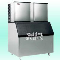 深圳冰雪批发零售 全自动大型制冰机 商业KTV制冰设备 制冰机 汉堡店奶茶店 冰柜