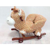 龙宝宝长颈鹿造型木马 宝宝摇马 音乐摇摇马 玩具益智婴儿摇椅