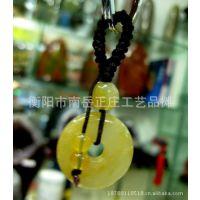 【厂家直销】天然黄玉钥匙扣 平安扣花生如意钱袋葫芦各种款式