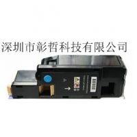 适用于富士施乐/FUJI XEROX CM215fw打印耗材 色彩艳丽 保证效果