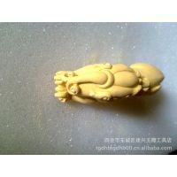 黄石膏模型  玉器工艺品 石膏模挂件 花件