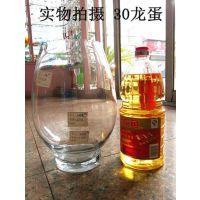 厂家供应圆形透明玻璃金鱼缸恐龙蛋造型水培专用玻璃花瓶鱼缸