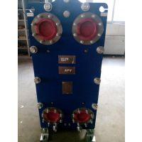 新疆APV,SPX板式换热器维修清洗密封垫片板片哪家比较好赶快联系13301395852