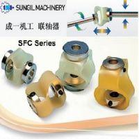 韩国原装进口SFC联轴器完全吸收冲击,振动低惯性力矩韩国成一机工 柔性联轴器 SI.CO