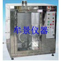 塑料及塑料部件水平垂直燃烧试验机厂家价格