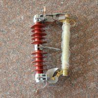 沓来供应户外高压HRW11-12/100A高压跌落式熔断器