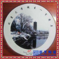 陶瓷纪念盘 手绘纪念盘 瓷盘 摆盘