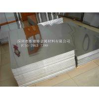 供应大规格7075-T6铝合金板