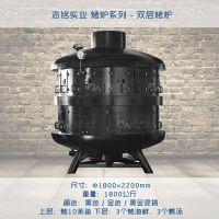上海志铭烤鱼炉子,大型烤鱼炉子