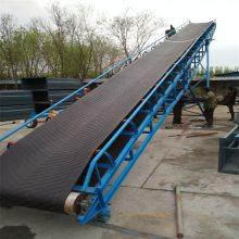 带式输送设备定制加工 平型皮带输送机 水平板式装车输送机A88
