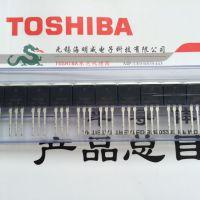 东芝原装TK14C65W
