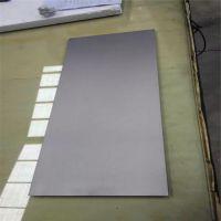 热销】有色金属铪 高精HF铪棒 原材料结晶铪加工光亮铪板 质量保证