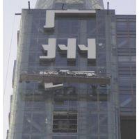 佛山肇庆清远珠海承接幕墙玻璃安装维修开窗改造工程