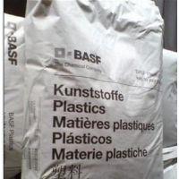 供应 德国巴斯夫 Ultramid PA66 1503-2FBK玻纤增强33% 耐水解性