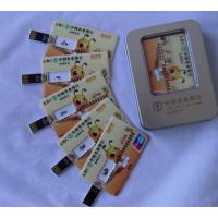 西安商务礼品U盘、广告U盘、定制U盘供应可定制logo