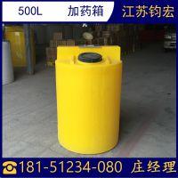 防腐蚀耐酸碱性洗洁精搅拌机厂家出售 钧宏塑业