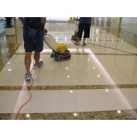 广州木地板打蜡抛光公司海珠区家庭地板打蜡