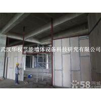 黄石商铺、厂房、住宅达权FPB轻质隔墙板白菜价格砖石品质