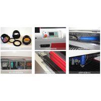 激光切割机、价格更优惠(在线咨询)、激光切割机板金