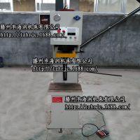 海润新品 北京定制 40吨单柱C型多功能压力机