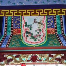 广西寺庙彩绘制作,古建彩绘,古建彩画